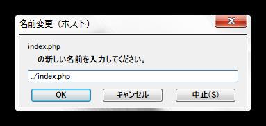 04_ftp-mv