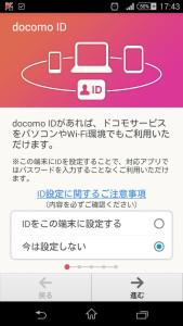 05_dejimono_sim