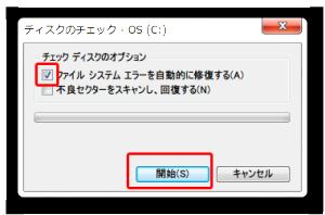 05_disc-check