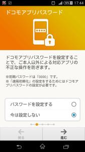 06_dejimono_sim