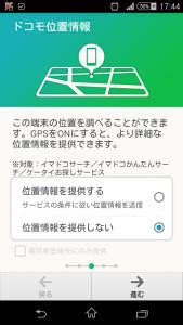 07_dejimono_sim