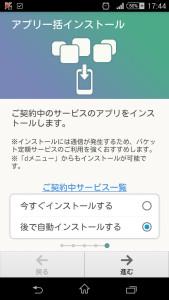 08_dejimono_sim