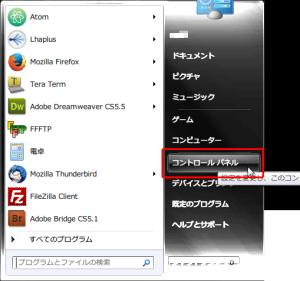 09_disc-check