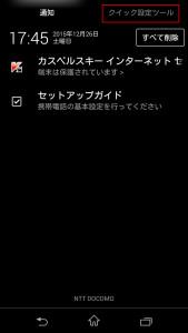 10_dejimono_sim