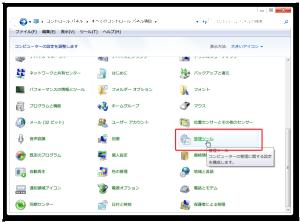 10_disc-check