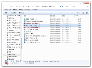 11_disc-check