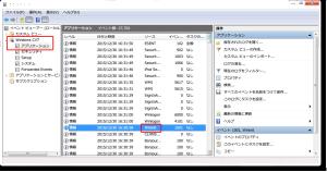 12_disc-check