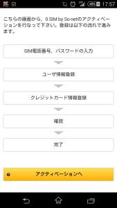 20_dejimono_sim