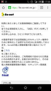 22_dejimono_sim
