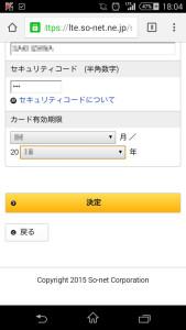 25_dejimono_sim
