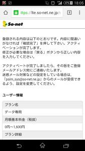 26_dejimono_sim