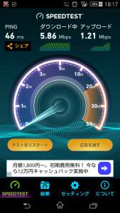 29_dejimono_sim