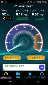 30_dejimono_sim