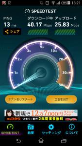 31_dejimono_sim