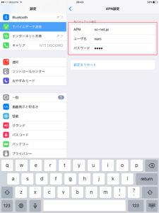 38_dejimono_sim