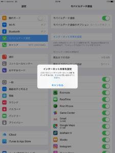 39_dejimono_sim