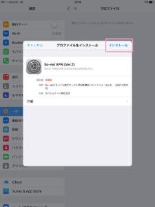 41_dejimono_sim
