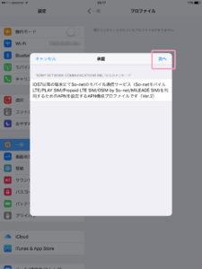 43_dejimono_sim