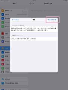 44_dejimono_sim