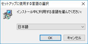 05_RubyInstaller