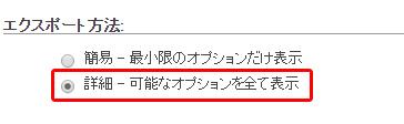 07_wp-servertolocal