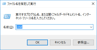 09_RubyInstaller