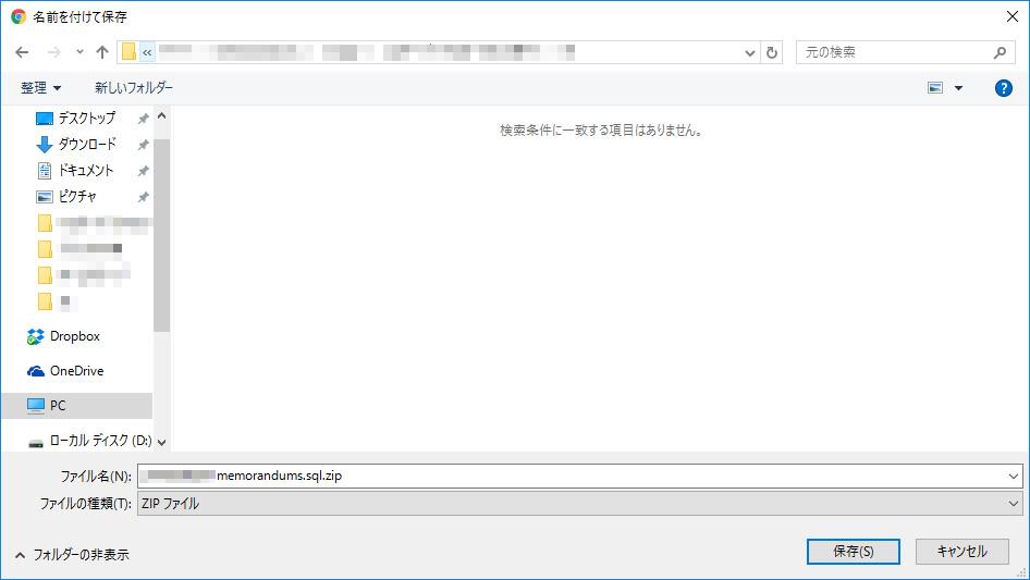 12_wp-servertolocal