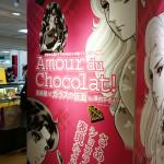日本橋三越と日本橋高島屋のショコラの祭典は出店数が多い!