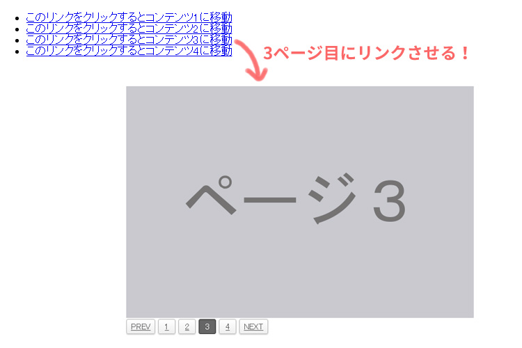 01_simplePagination