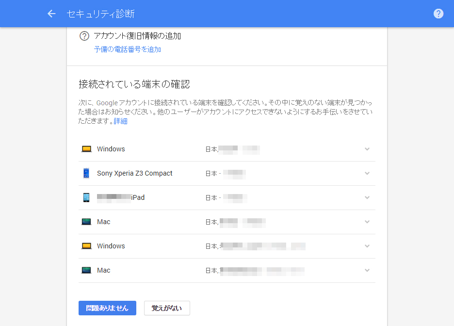 05_googledrive-2gb