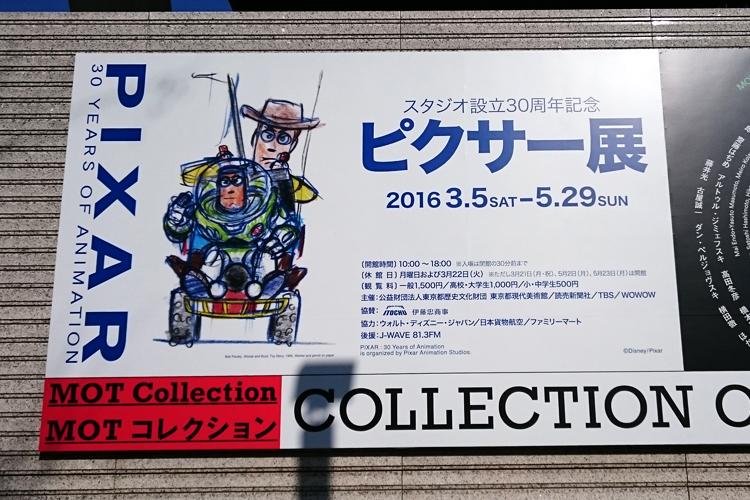 01_pixer-exhibition