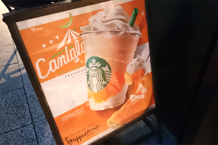 01_starbucks_melon