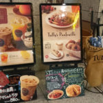タリーズの杏仁豆腐&アマレットラテは不思議食感ドリンク