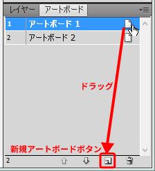 02_illustrator-artbord