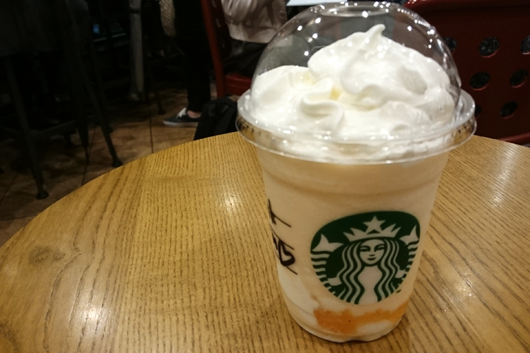 02_starbucks_melon