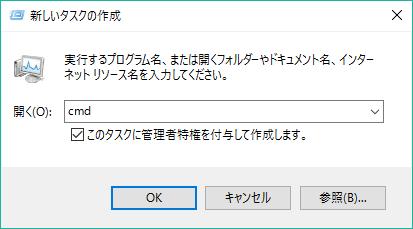 03_win-start