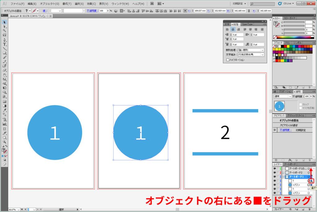 10_illustrator-artbord