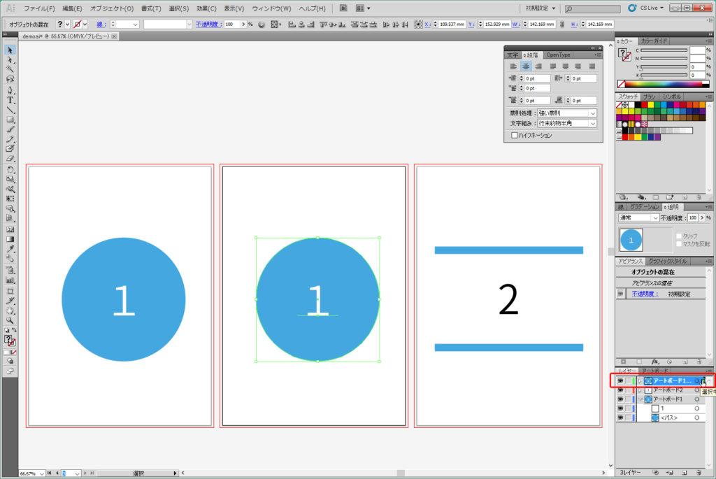 11_illustrator-artbord
