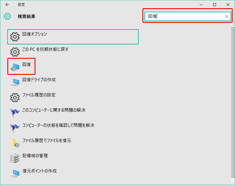 11_win-start