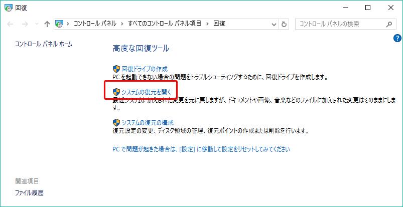 12_win-start