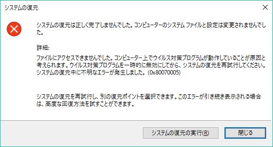 17_win-start