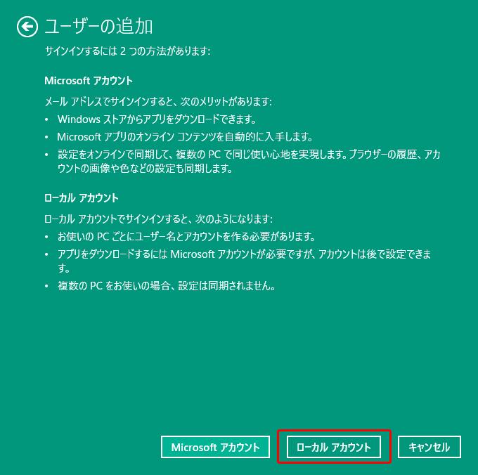 29_win-start