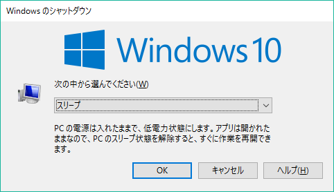 32_win-start