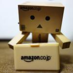 Amazonが全品送料無料終了!?2000円未満の買い物は送料350円