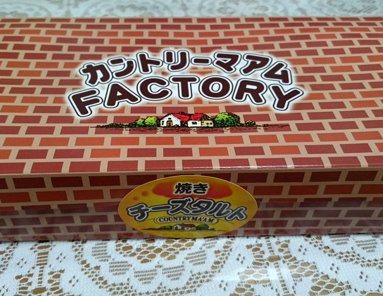 01_factory-cheese