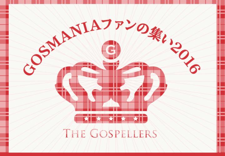 01_gosmania-2016
