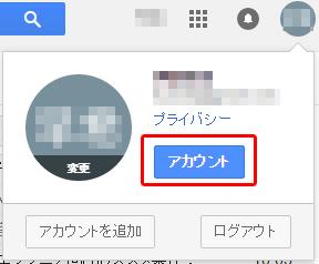 01_mail-pass