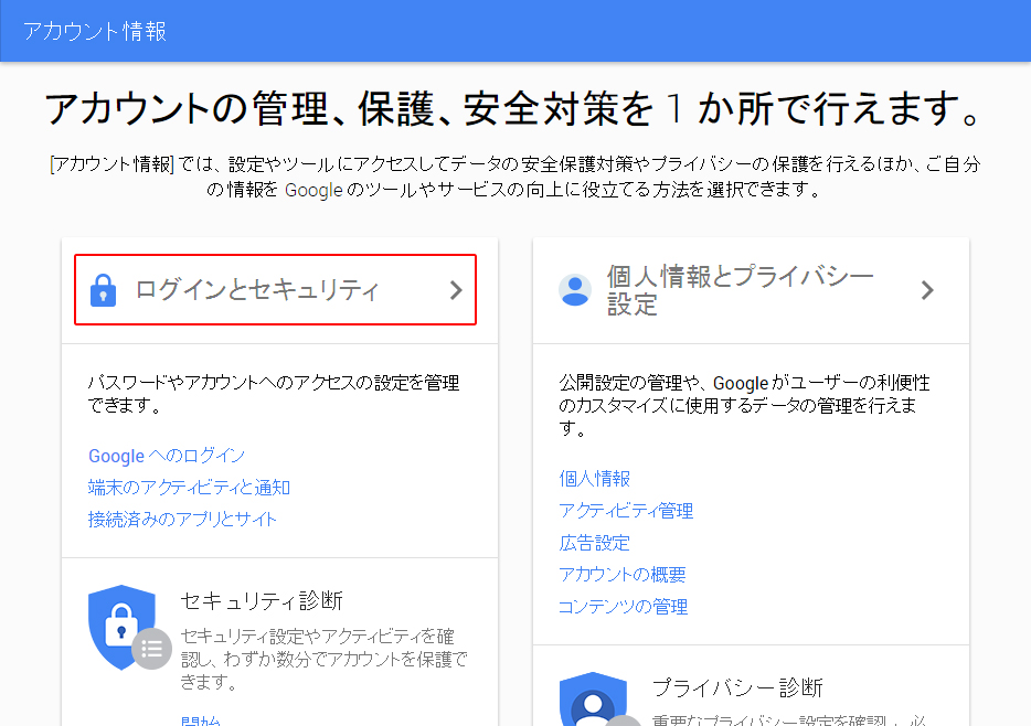02_mail-pass