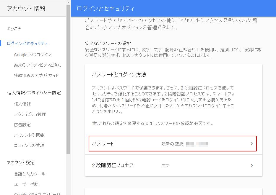 03_mail-pass