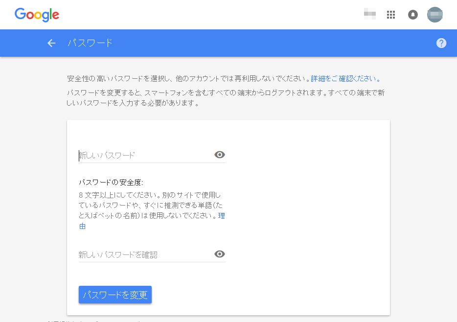 05_mail-pass